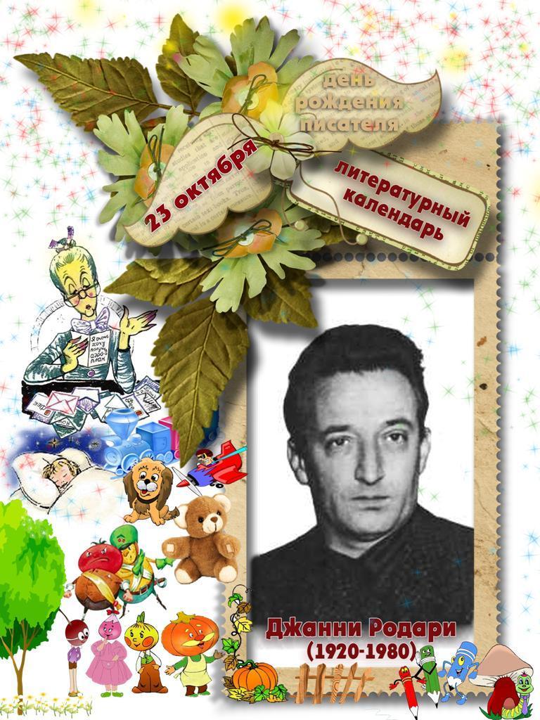 Праздники связанные с семьей в россии
